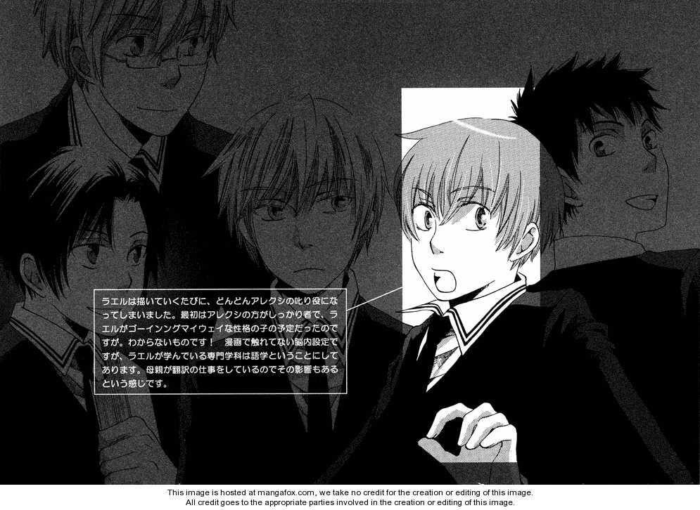 Shinkuu Yuusetsu 2 Page 2