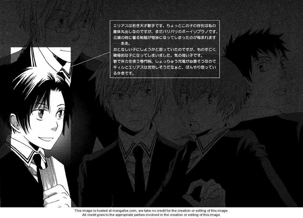 Shinkuu Yuusetsu 4 Page 2