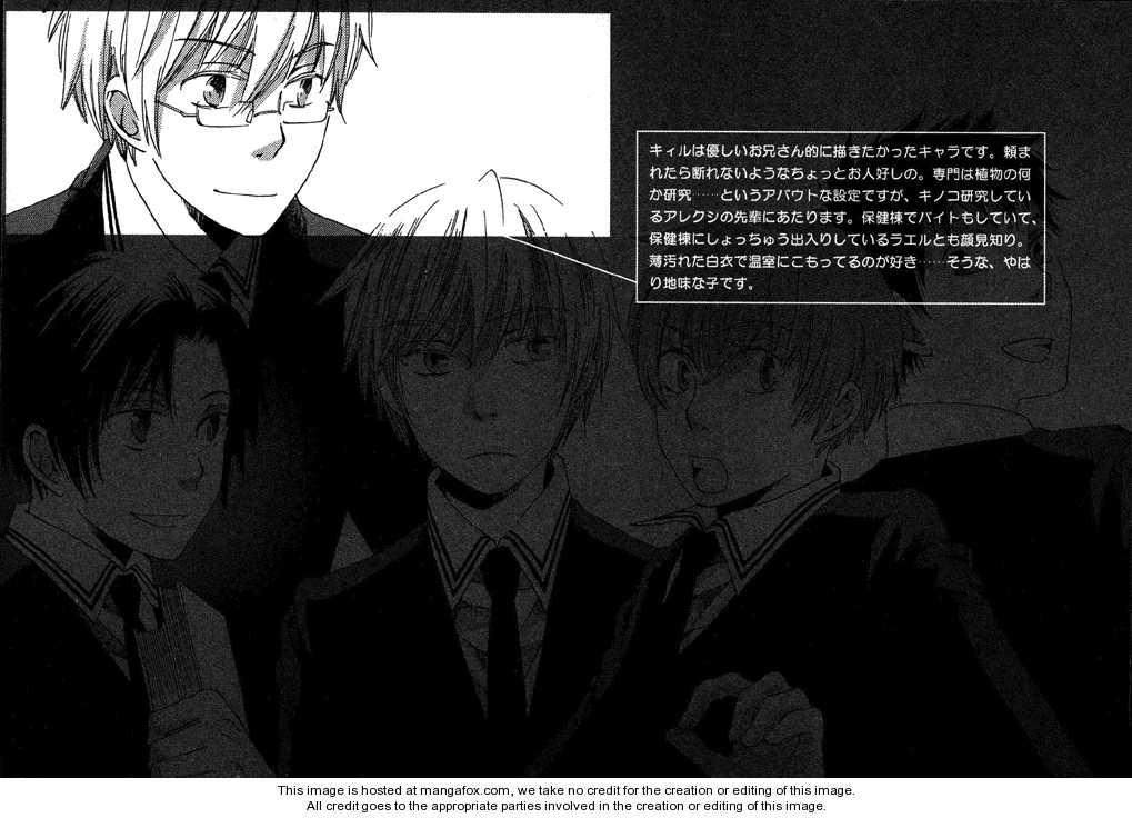 Shinkuu Yuusetsu 4 Page 3