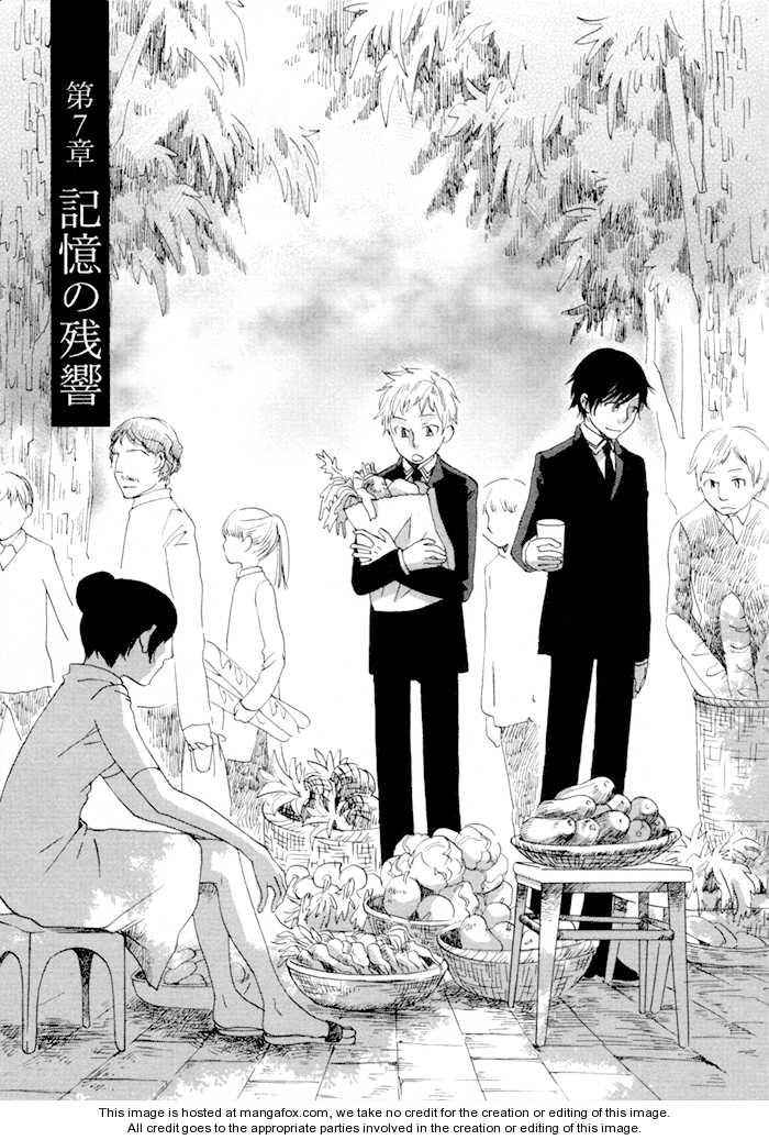 Shinkuu Yuusetsu 7.1 Page 2