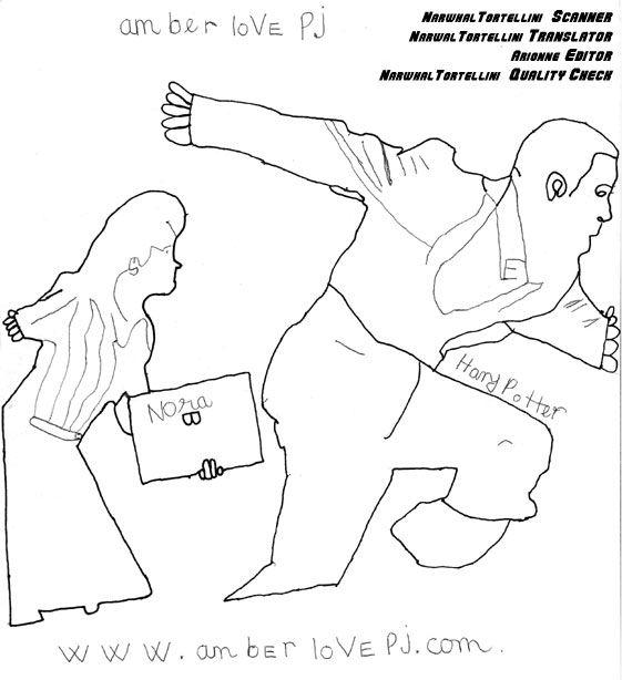 Shinkuu Yuusetsu 11 Page 1