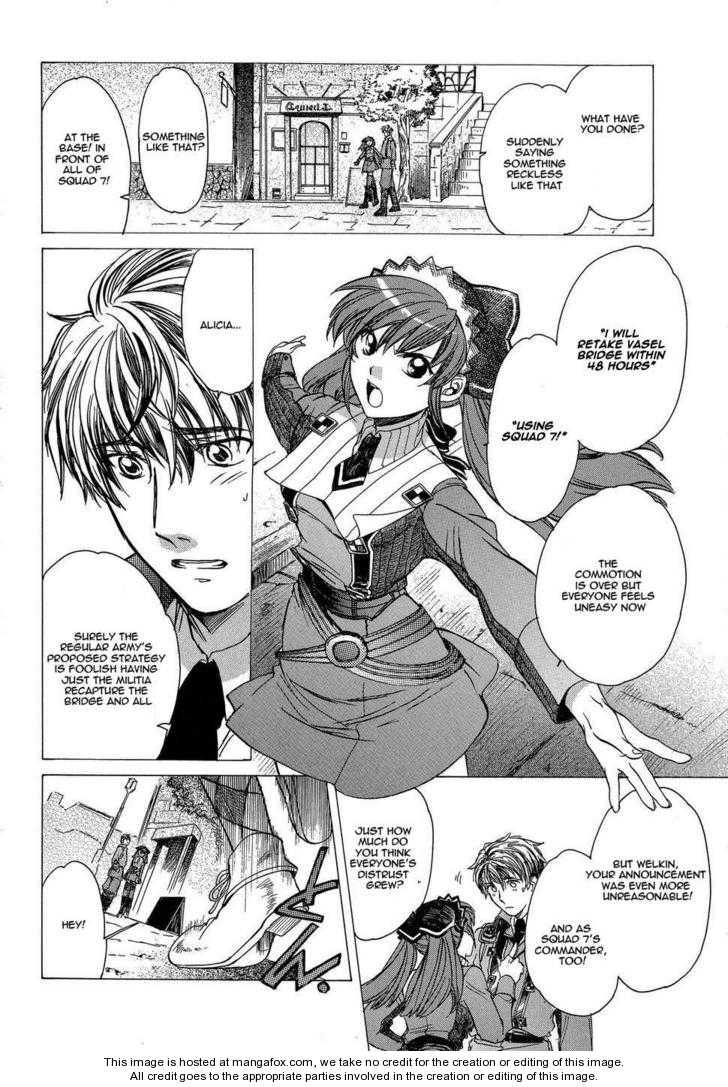 Senjou no Valkyria 3 Page 2