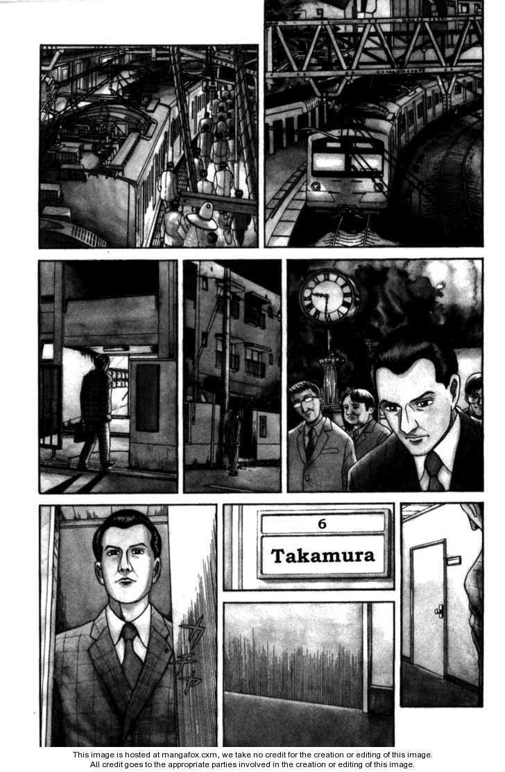 Riman Gambler Mouse 6 Page 1