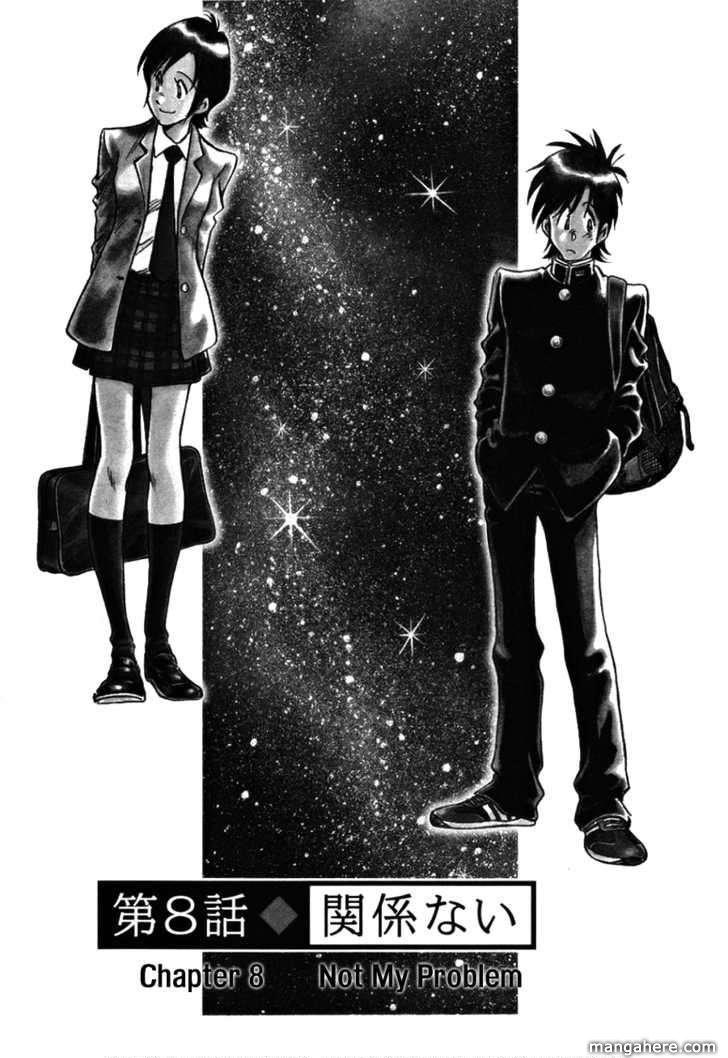Hoshi no Furu Machi 8 Page 2