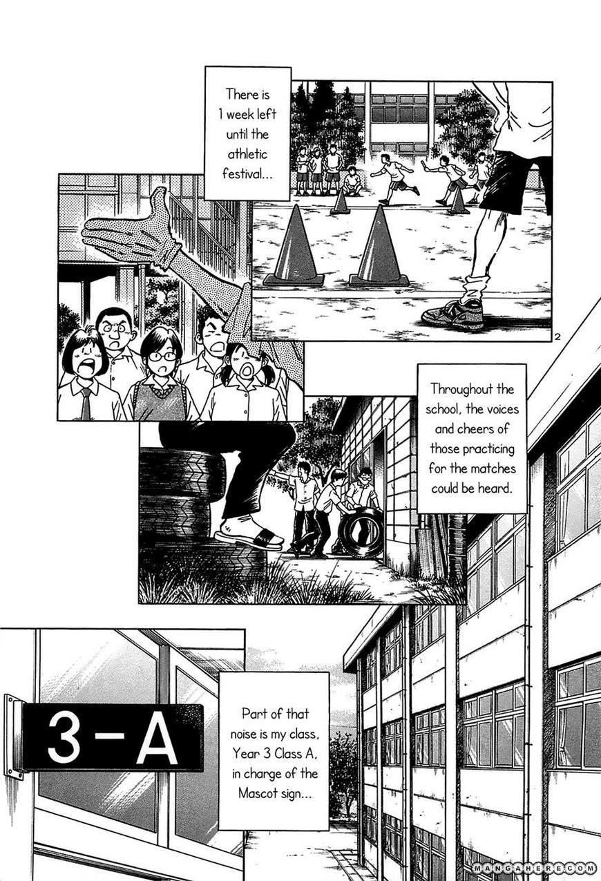 Hoshi no Furu Machi 19 Page 2