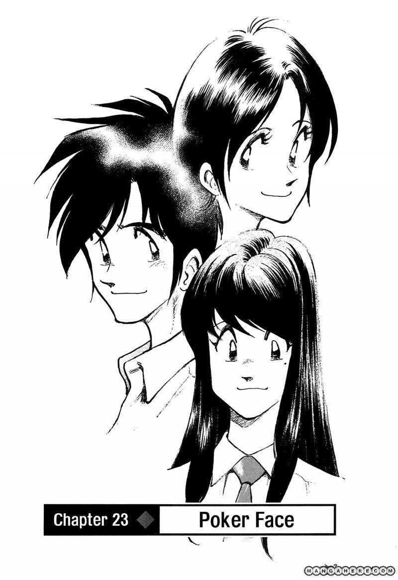 Hoshi no Furu Machi 23 Page 2