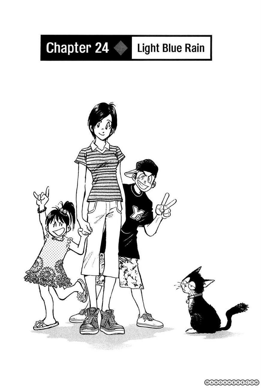 Hoshi no Furu Machi 24 Page 3