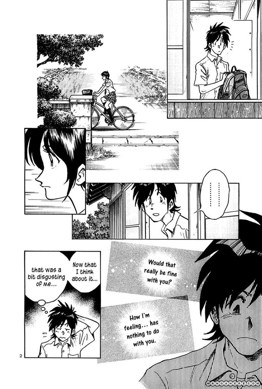 Hoshi no Furu Machi 25 Page 2