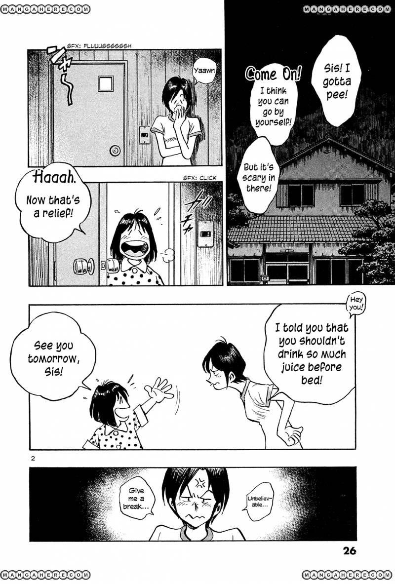 Hoshi no Furu Machi 31 Page 2