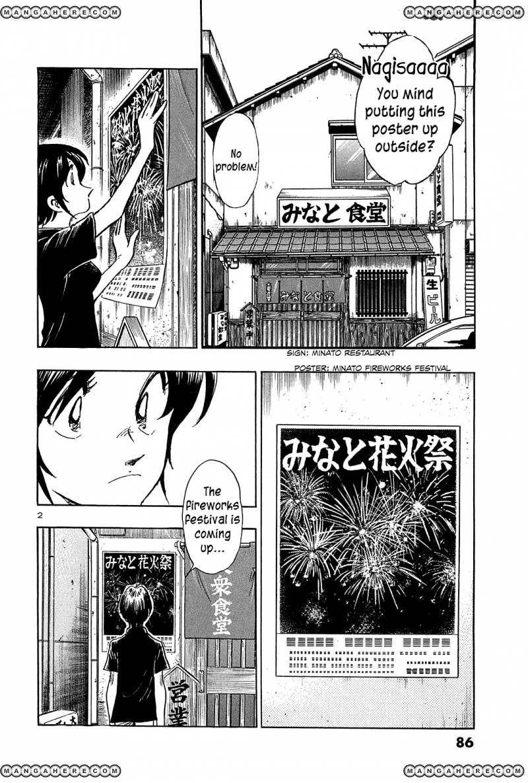 Hoshi no Furu Machi 34 Page 2