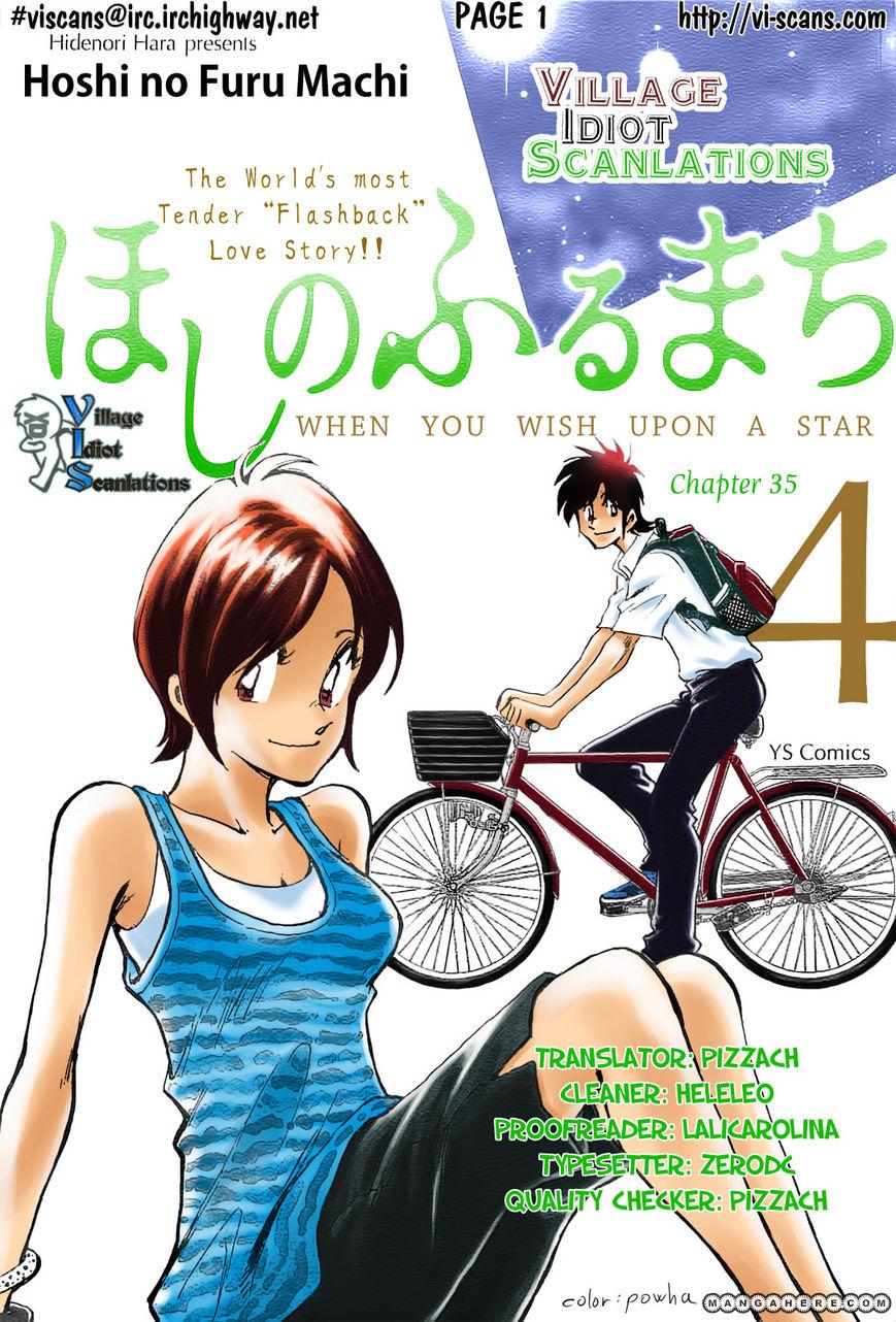 Hoshi no Furu Machi 35 Page 1
