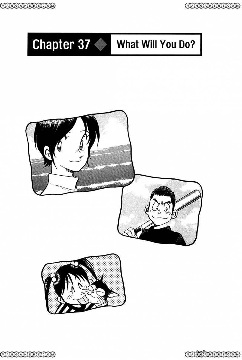 Hoshi no Furu Machi 37 Page 1