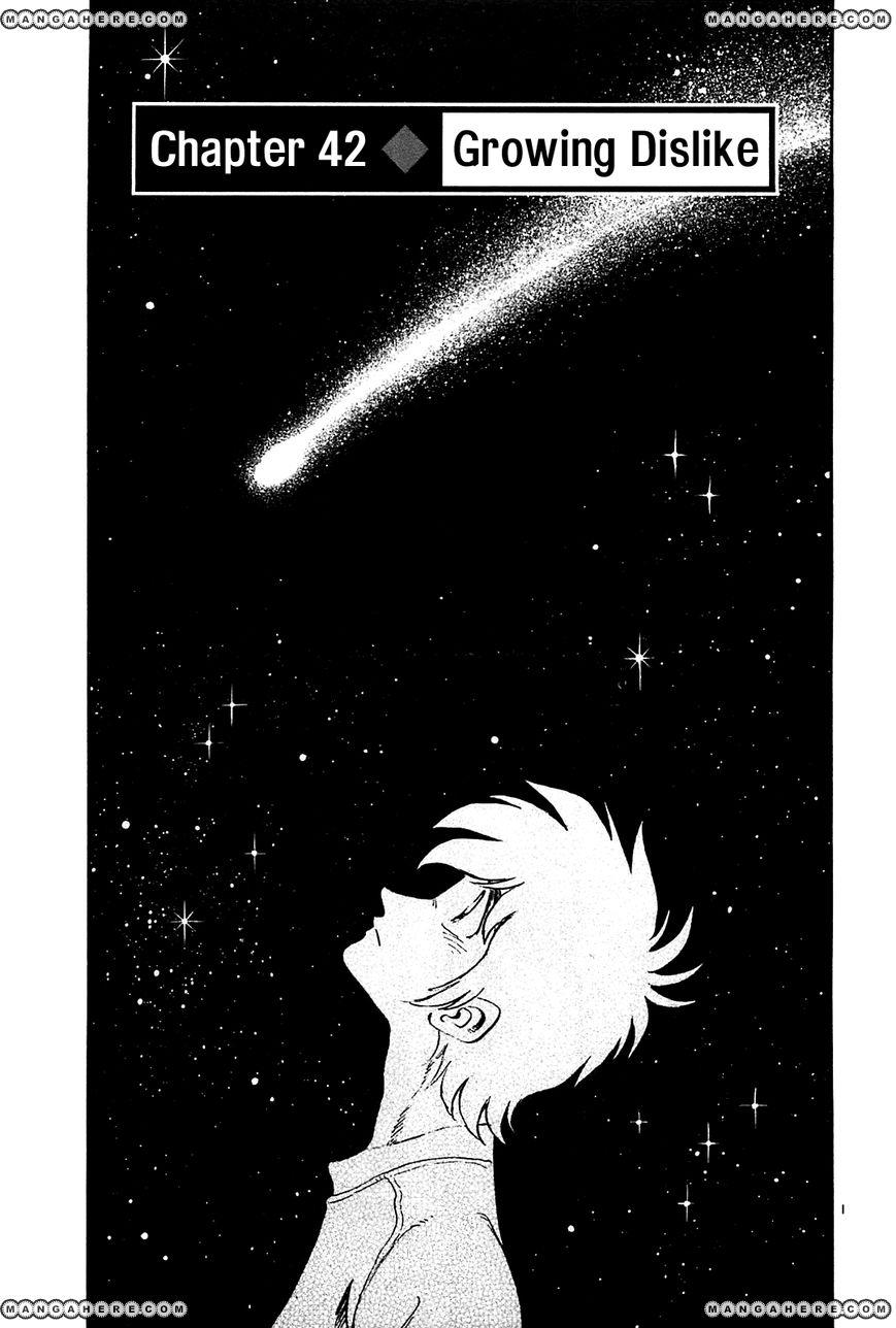 Hoshi no Furu Machi 42 Page 2