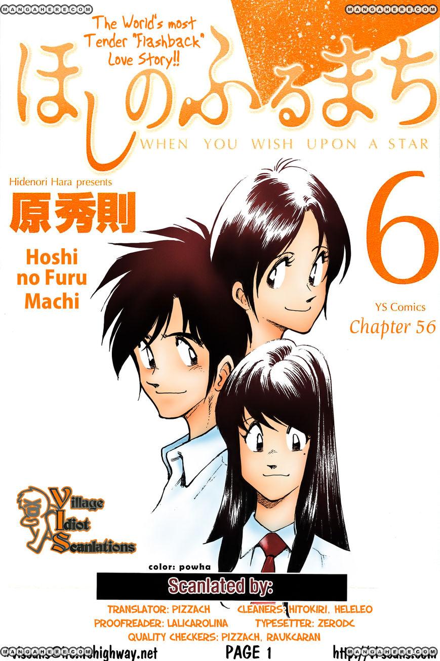 Hoshi no Furu Machi 56 Page 2