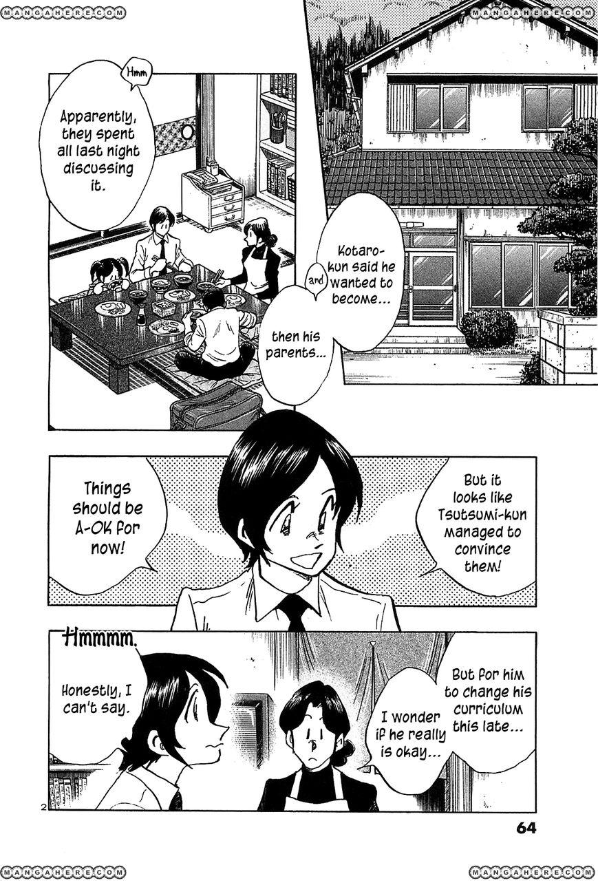 Hoshi no Furu Machi 63 Page 4