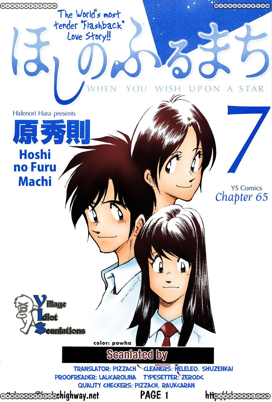 Hoshi no Furu Machi 65 Page 2