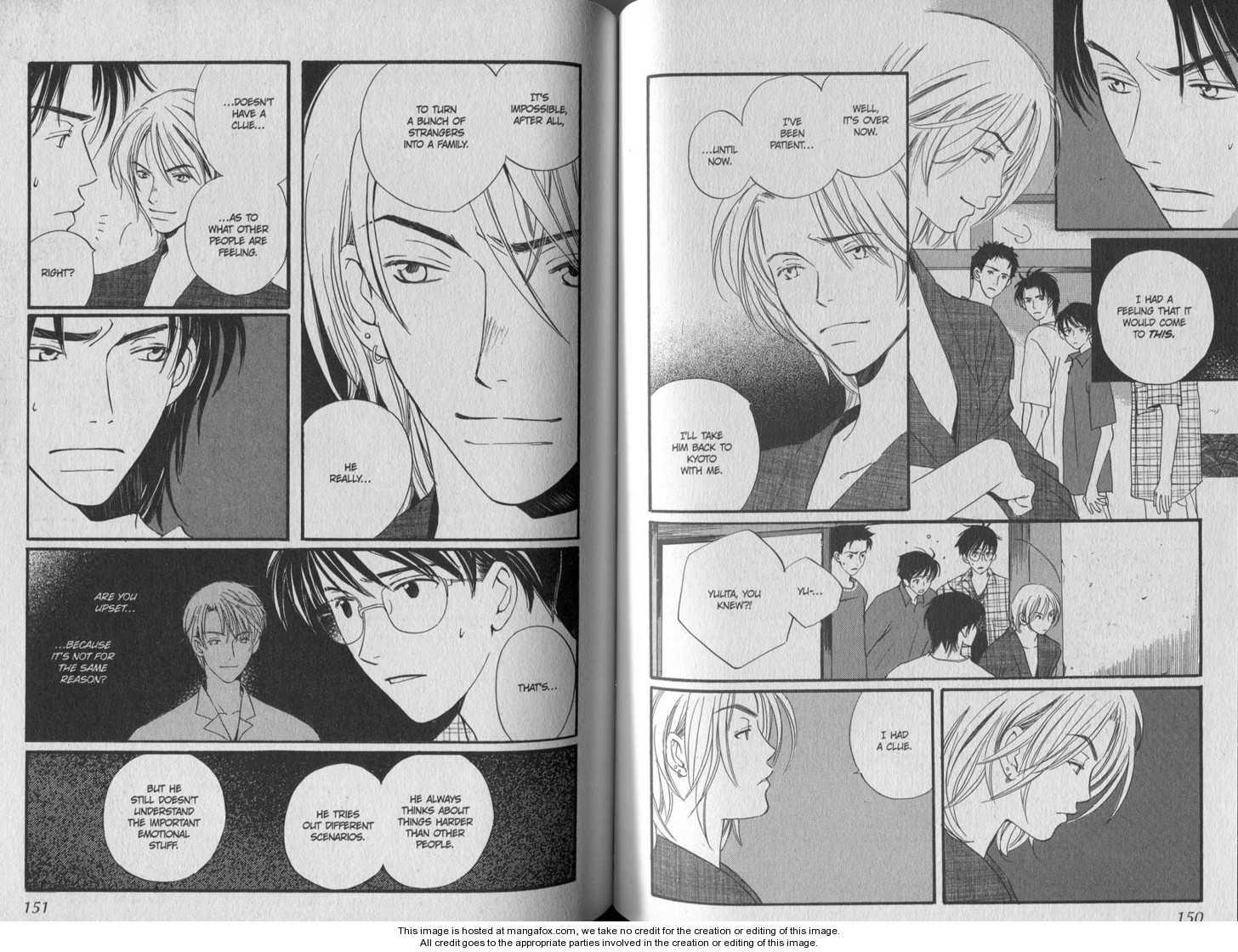 Mainichi Seiten 8 Page 2