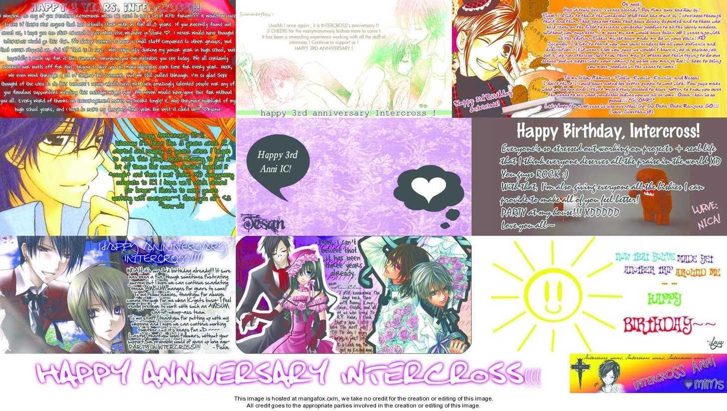 Otogibanashi de Himitsu no Kiss 4 Page 1