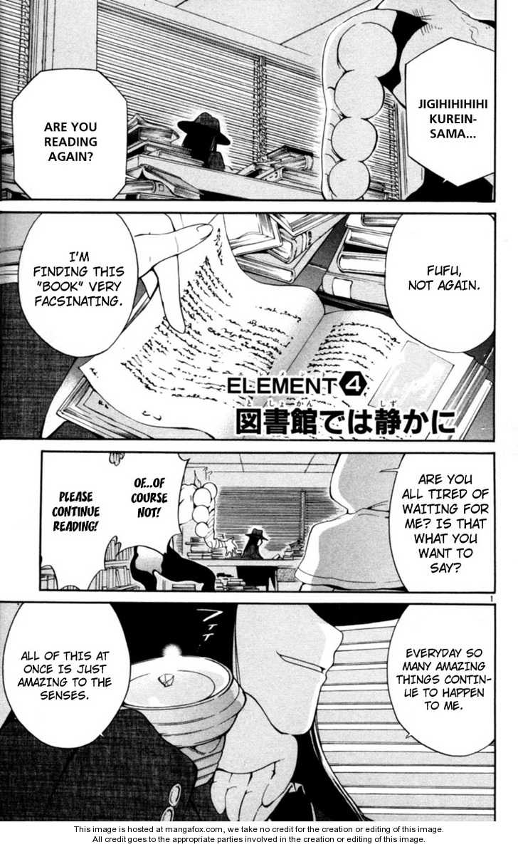 Seikesshou Albatross 4 Page 1