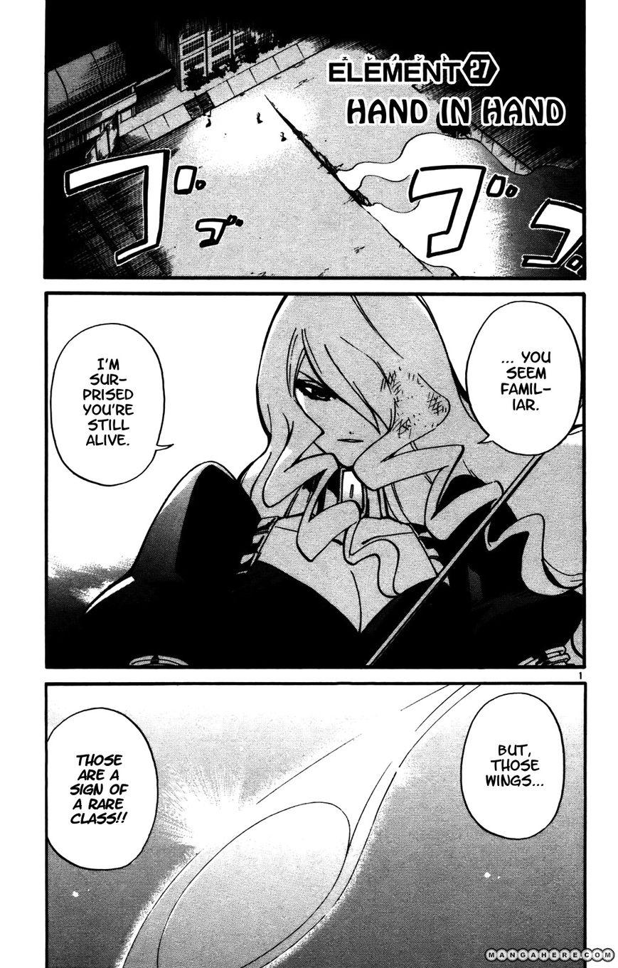 Seikesshou Albatross 27 Page 1