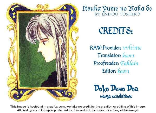 Itsuka Yume no Naka de 3.1 Page 1