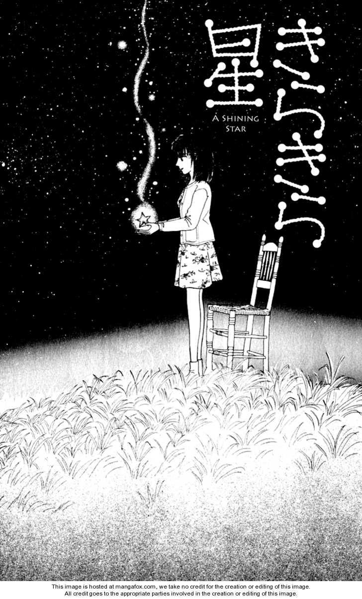 Itsuka Yume no Naka de 5 Page 2