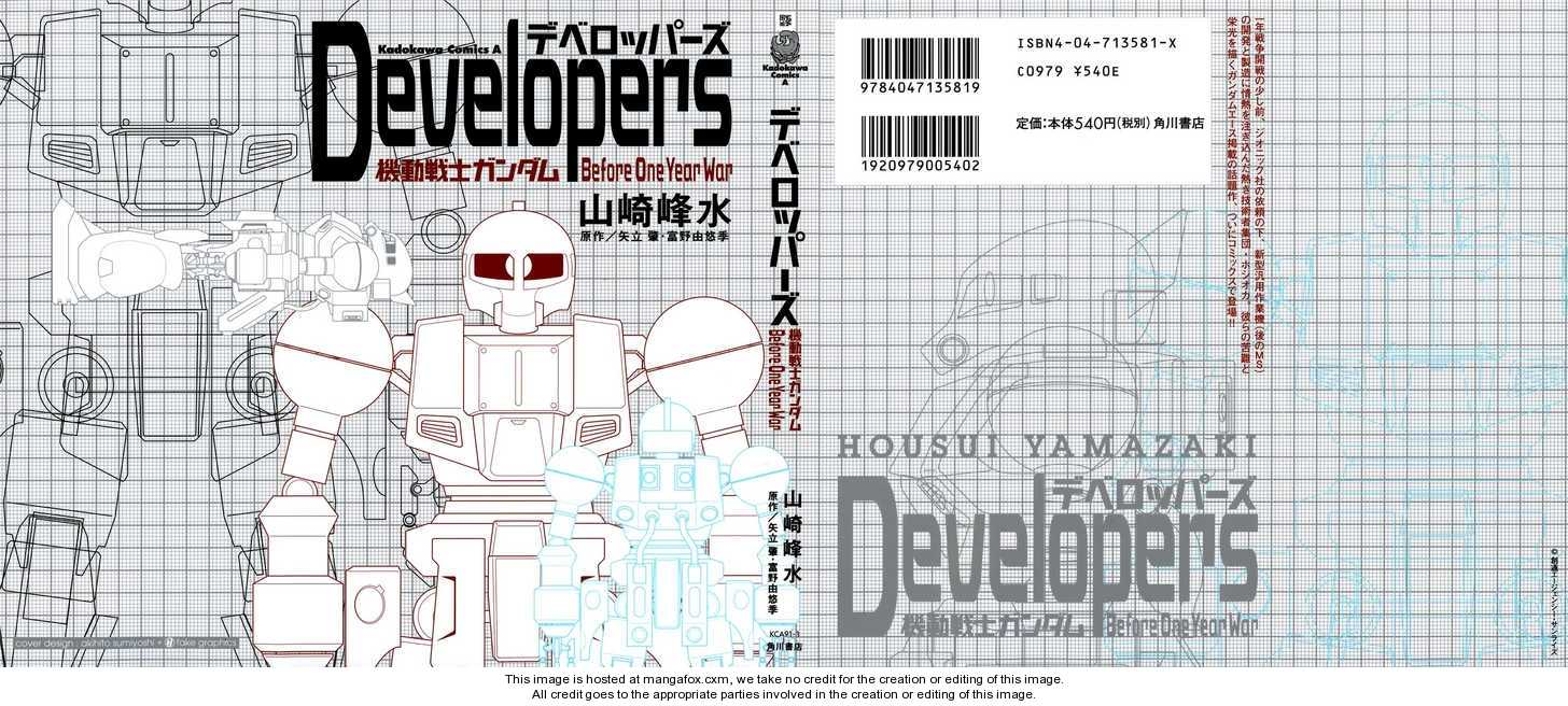 Developers - Mobile Suit Gundam: Before the One Year War 1 Page 1