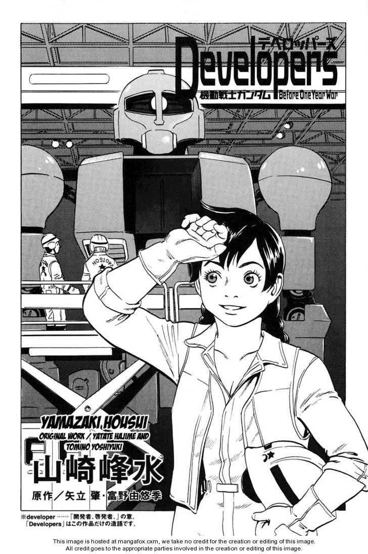 Developers - Mobile Suit Gundam: Before the One Year War 1 Page 3
