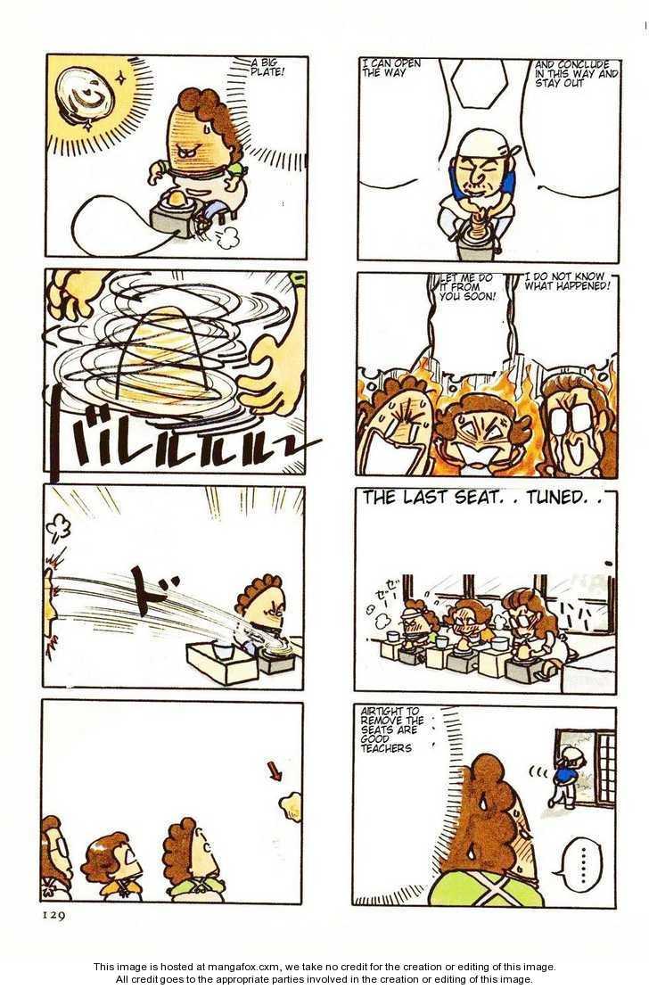 Atashin'chi 3 Page 2