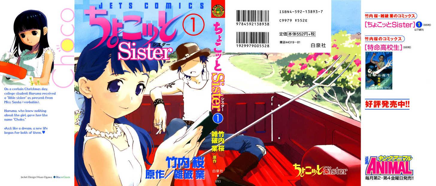 Chokotto Sister 0 Page 1