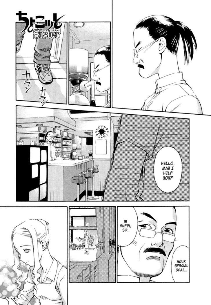 Chokotto Sister 5 Page 1