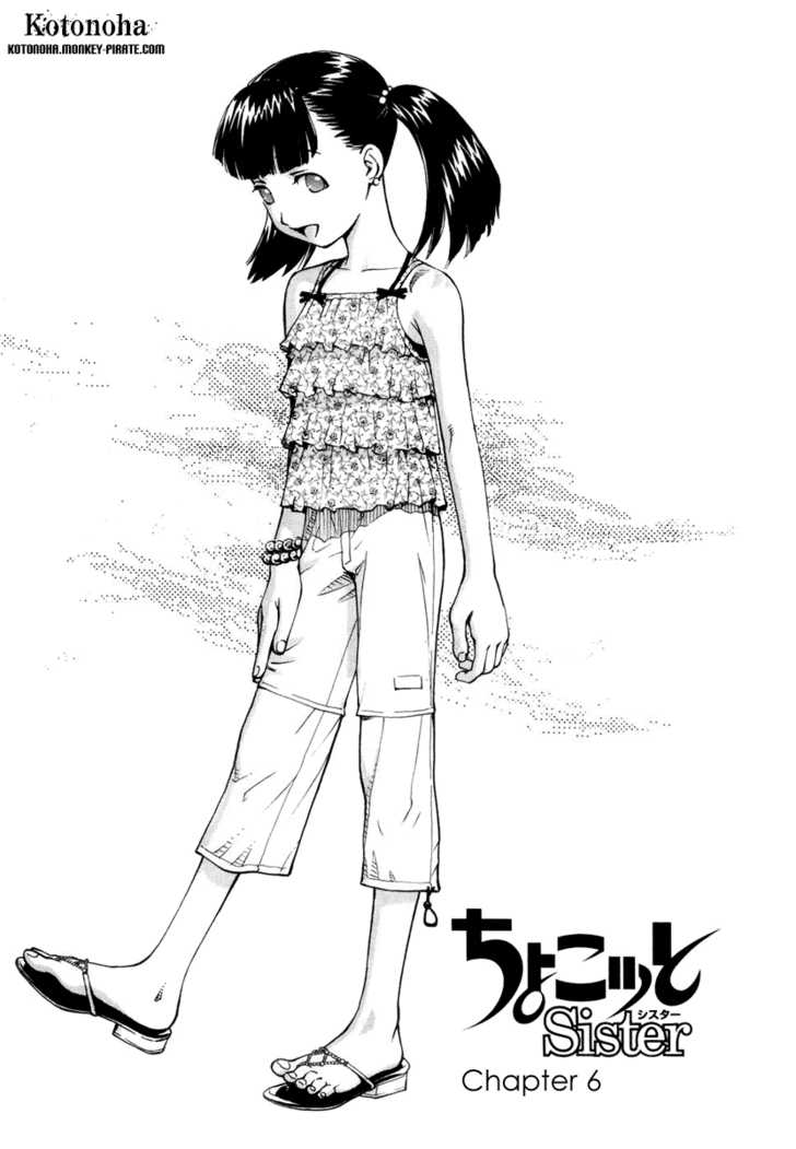Chokotto Sister 6 Page 1