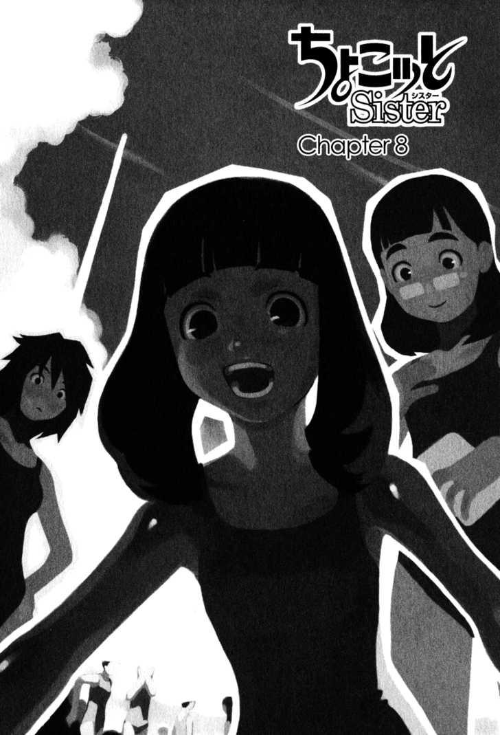 Chokotto Sister 8 Page 2