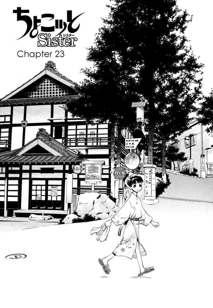 Chokotto Sister 23 Page 1