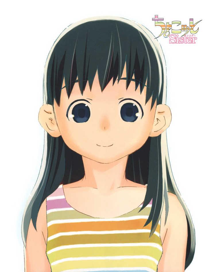 Chokotto Sister 24 Page 2