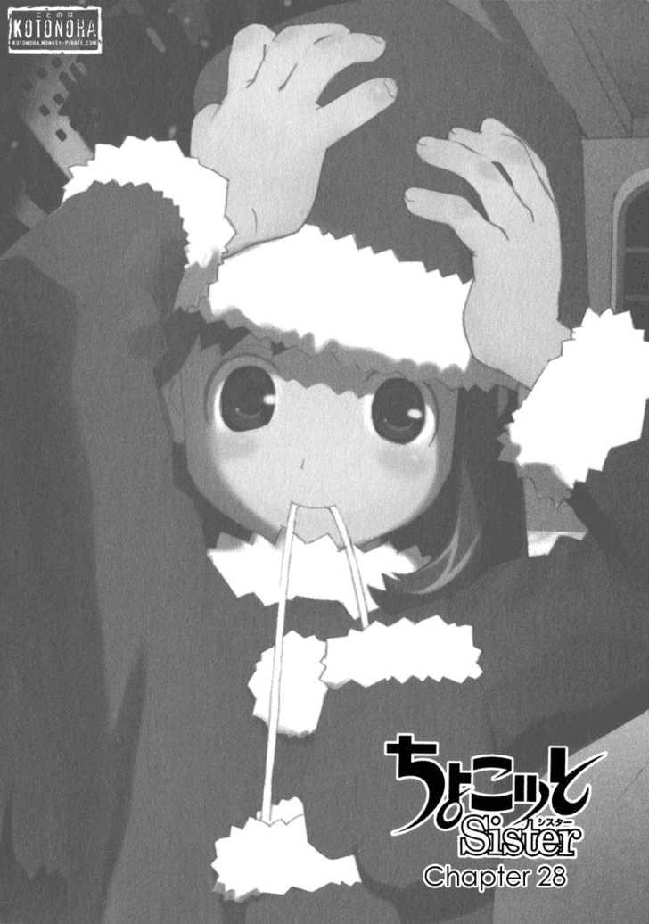 Chokotto Sister 28 Page 2