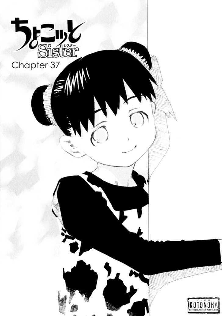 Chokotto Sister 37 Page 1