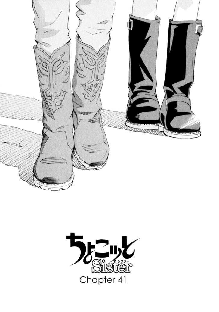 Chokotto Sister 41 Page 1