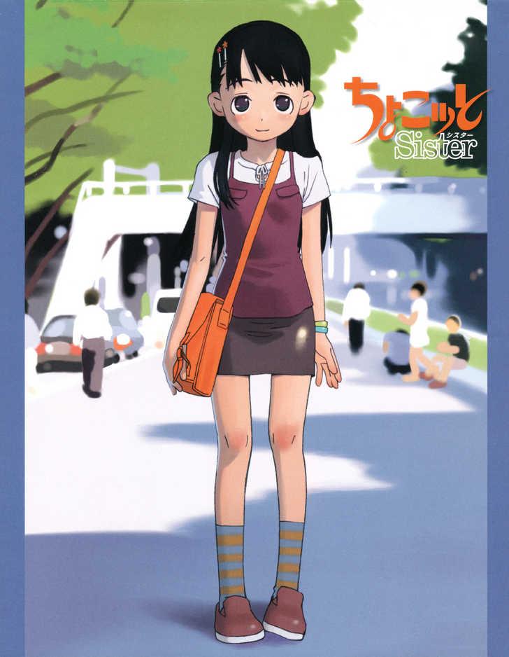 Chokotto Sister 42 Page 2