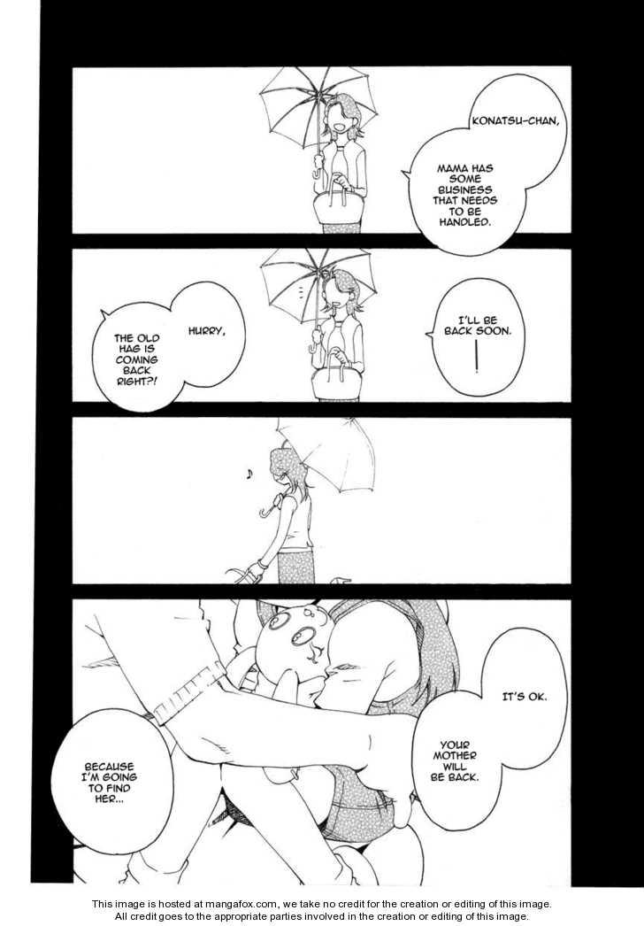 Chokotto Sister 55 Page 3
