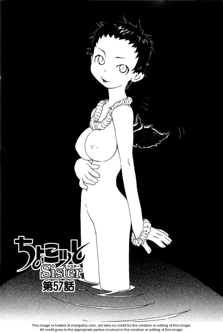 Chokotto Sister 57 Page 1