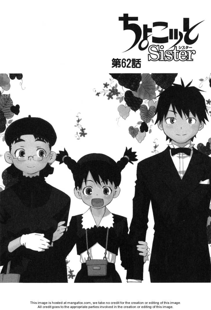 Chokotto Sister 62 Page 1