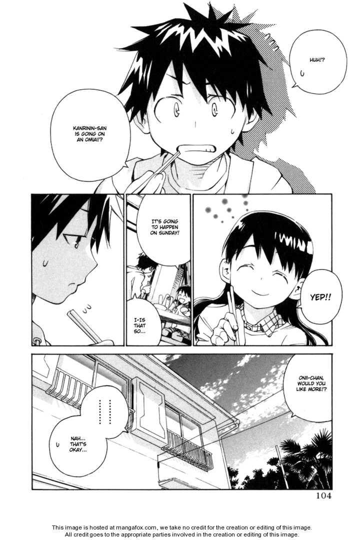 Chokotto Sister 65 Page 2