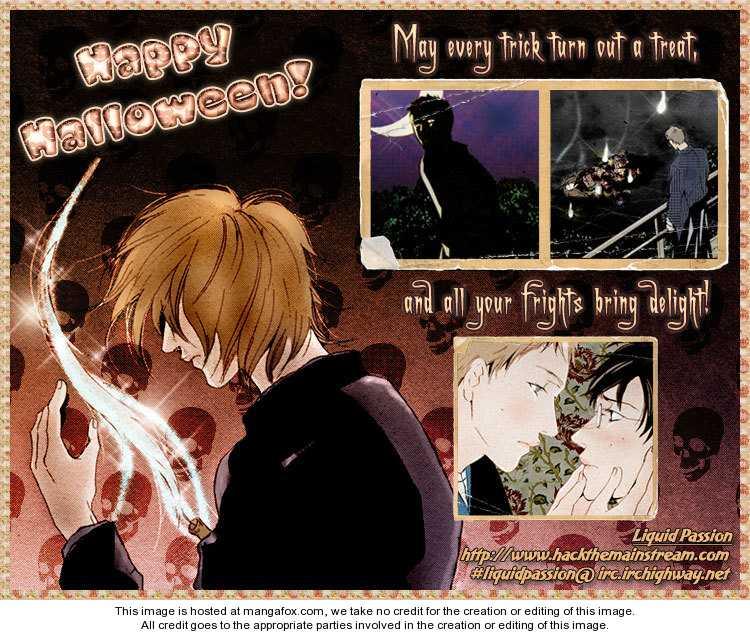 Sensei to Himitsu 1 Page 1