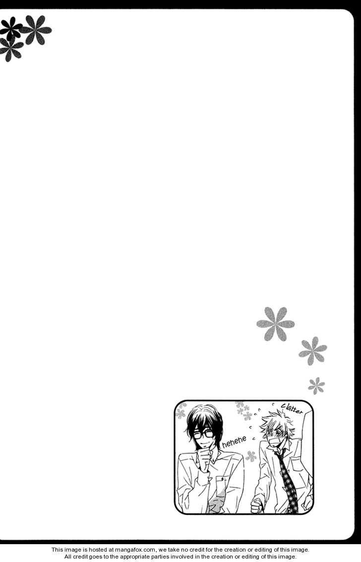 Sensei to Himitsu 2 Page 3