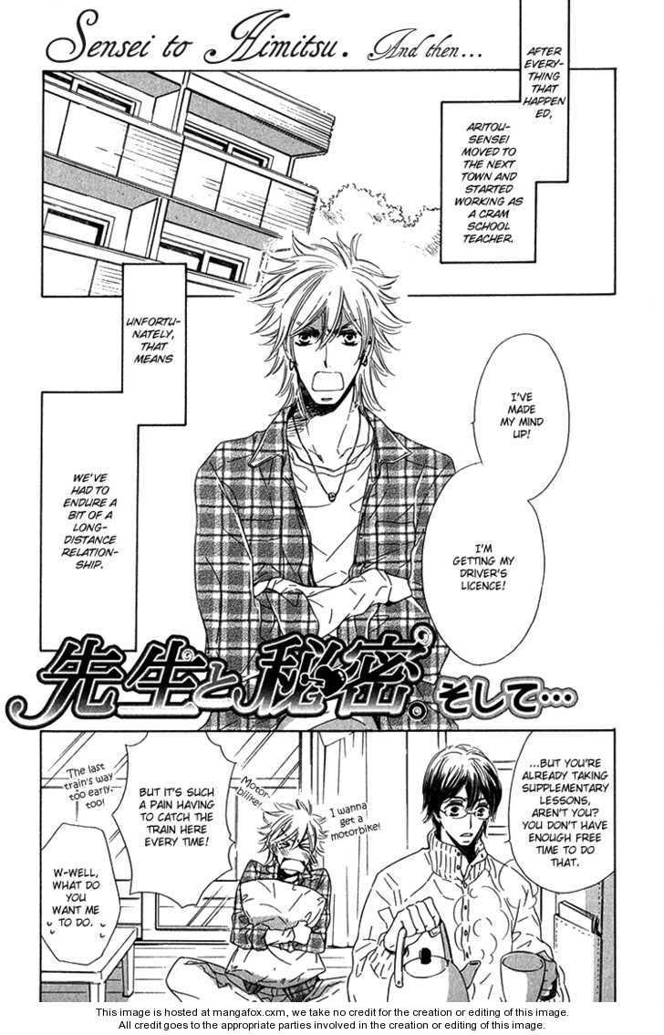Sensei to Himitsu 7 Page 2