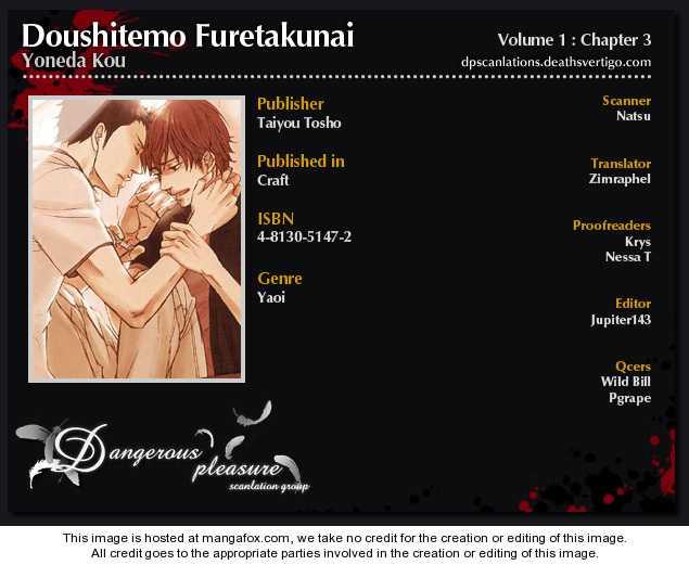 Doushitemo Furetakunai 3 Page 3