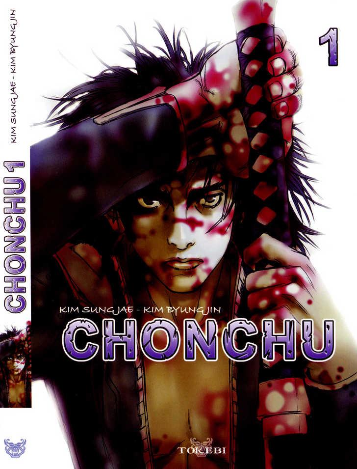Chunchu 1 Page 1