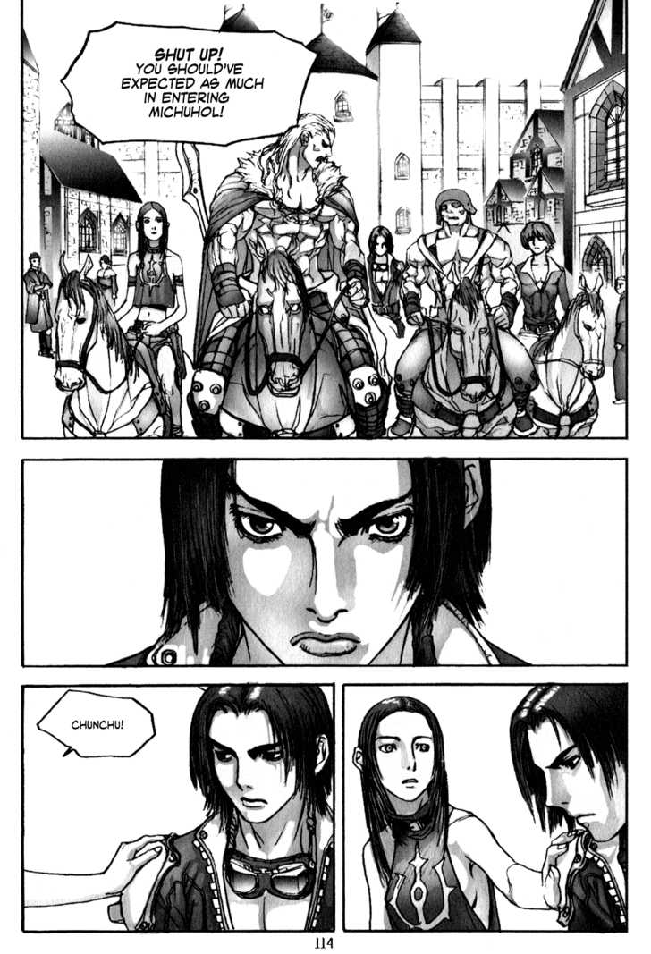 Chunchu 5 Page 2