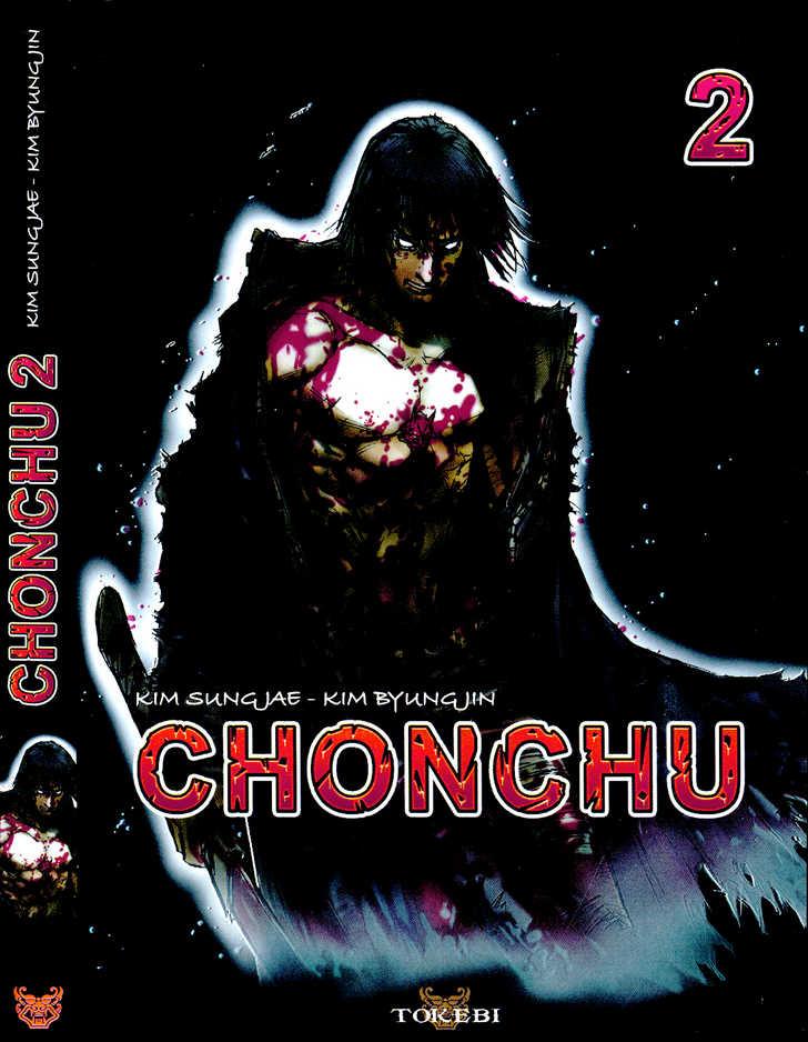 Chunchu 7 Page 1